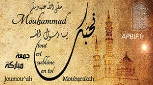 Khoutbah n°814 : Allah n'est pas un corps (tawhid)