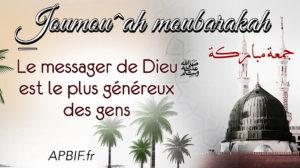 Khoutbah n°1133 : Quel bienfait que l'argent licite aux mains d'un homme vertueux