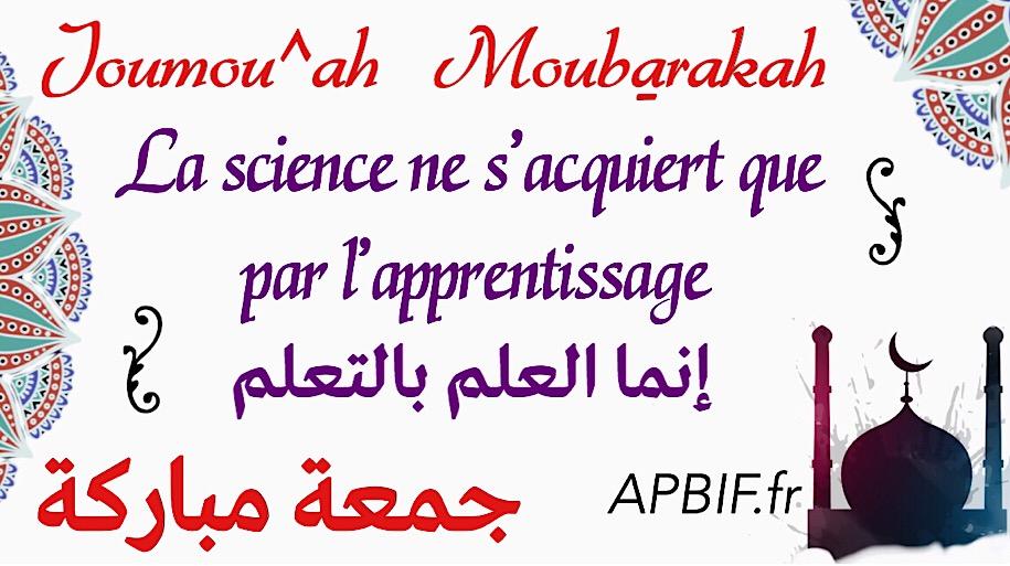 Khoutbah n°955 : La Science de la Religion est la Vie de l'Islam