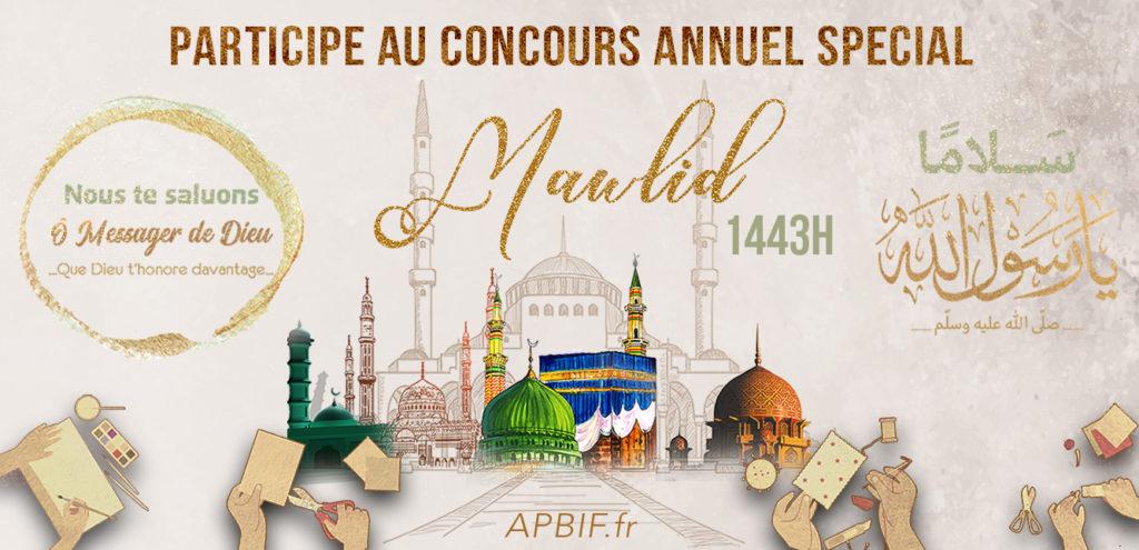 Concours Mawlid 1443H APBIF