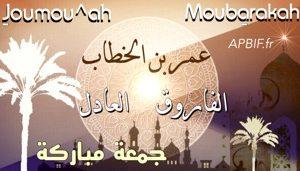 Khoutbah n°904 : Les maux de la langue