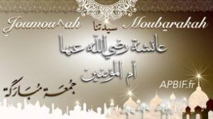 Khoutbah n°907 : L'argent licite