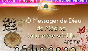 Khoutbah n°868 : Rappelez quoi dire à vos morts