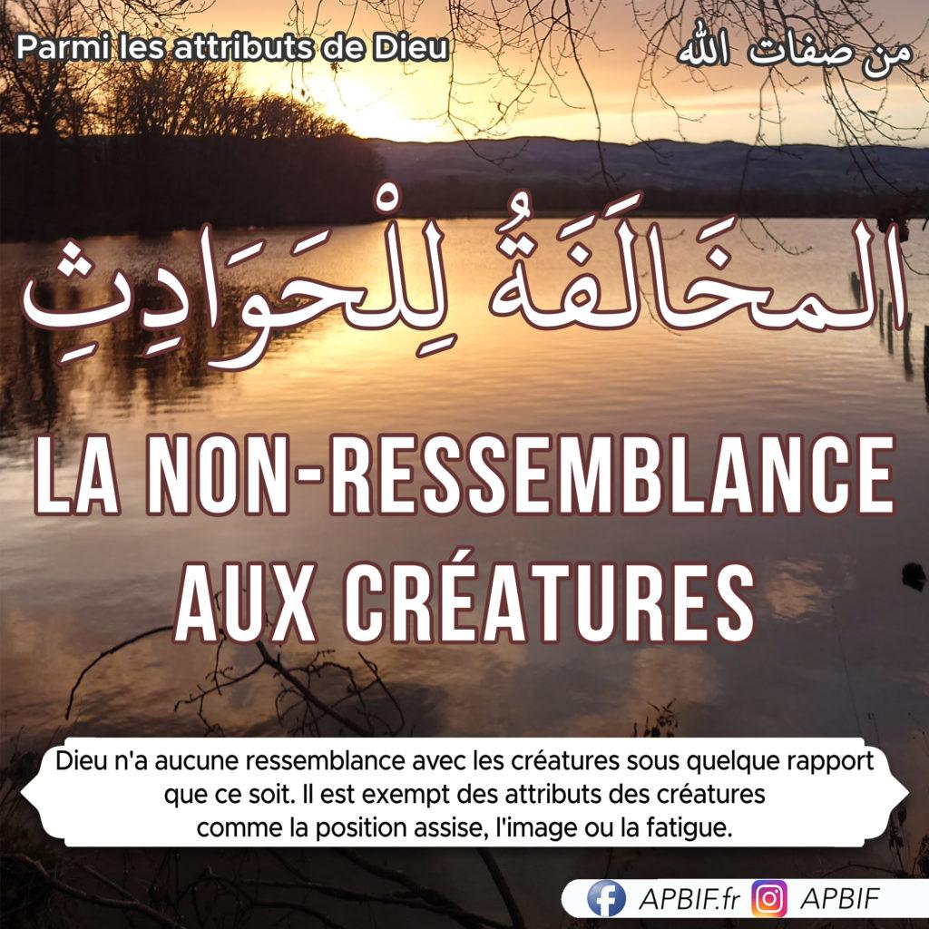 la-non-ressemblance-aux-créatures-attribut_de-Dieu-APBIF