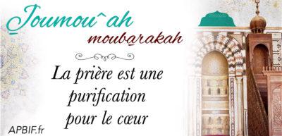 La prière est une purification pour le coeur