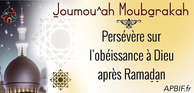 Khoutbah n°978 : Persévérer dans l'obéissance après Ramadan
