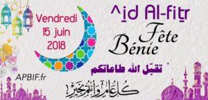Khoutbah de ^Id al-Fitr 1439H (Aïd el Fitr)