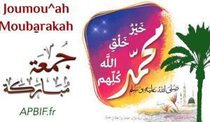 Khoutbah n° 930 : Grands signes du Jour du jugement