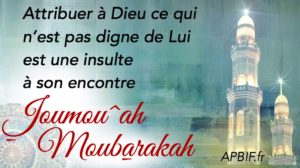 Khoutbah n°969 : Mise en garde contre le fait d'insulter Allah