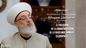 Allocution de son éminence le Chaykh Houssam Qaraqirah à l'occasion du Mawlid honoré 1443 de l'Hégire