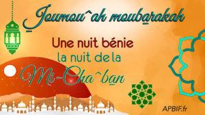 Khoutbah n°1071 : La Mi-Cha^ban (mi-Chaaban)