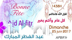 Khoutbah de l'Aïd Al-Fitr