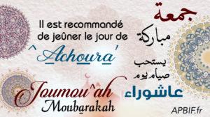 Khoutbah n°940 : ^Achoura'
