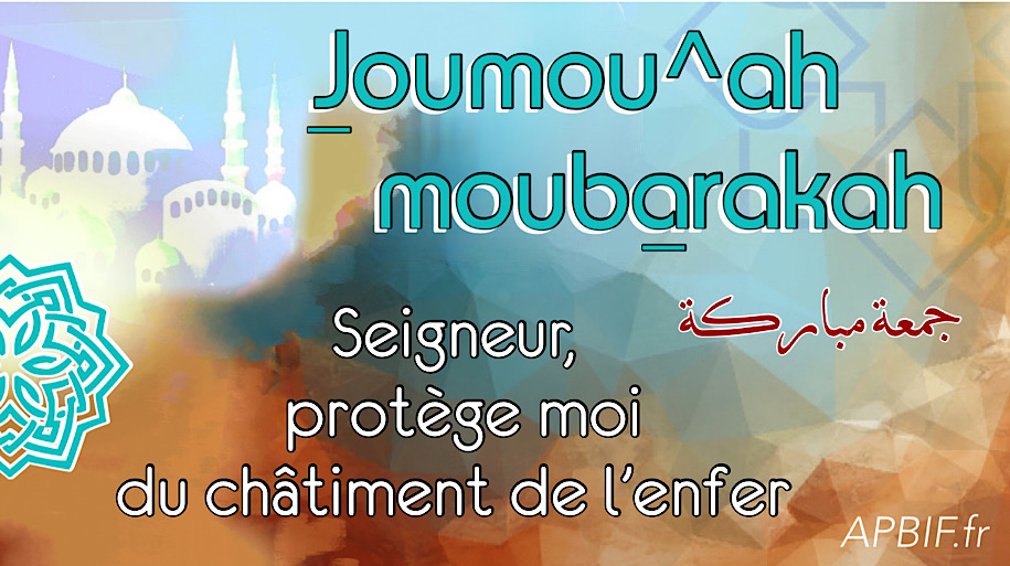 Khoutbah n°1134 : Le Jour du jugement