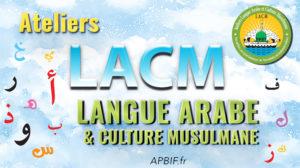 Leçons Langue arabe VIDÉOS : LACM niveau 3