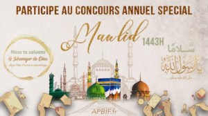 CONCOURS SPÉCIAL MAWLID 1443H : modalités