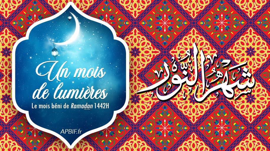 Logo Ramadan 1442H – 2021 : un mois de lumières
