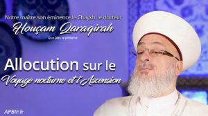 Discours du Chaykh Houçam Qaraqirah Al-'Isra' wal-Mi^raj 1442H