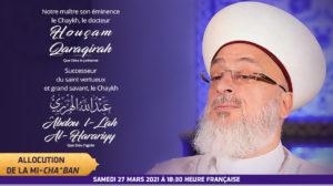 Allocution de son éminence le Chaykh Houssam Qaraqirah pour la mi-Cha^ban