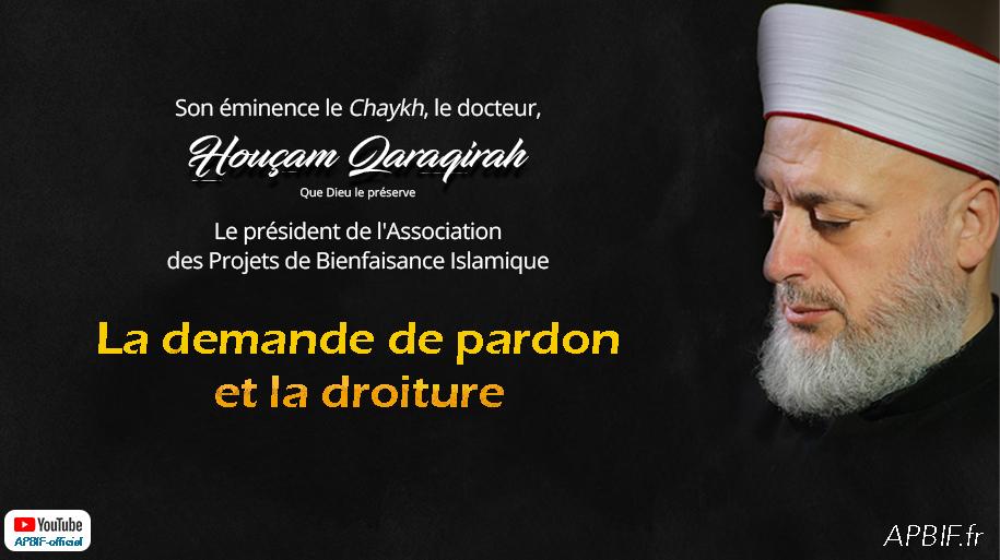 Allocution de son éminence le Chaykh Houssam Qaraqirah sur la demande de pardon et l'attachement à la droiture
