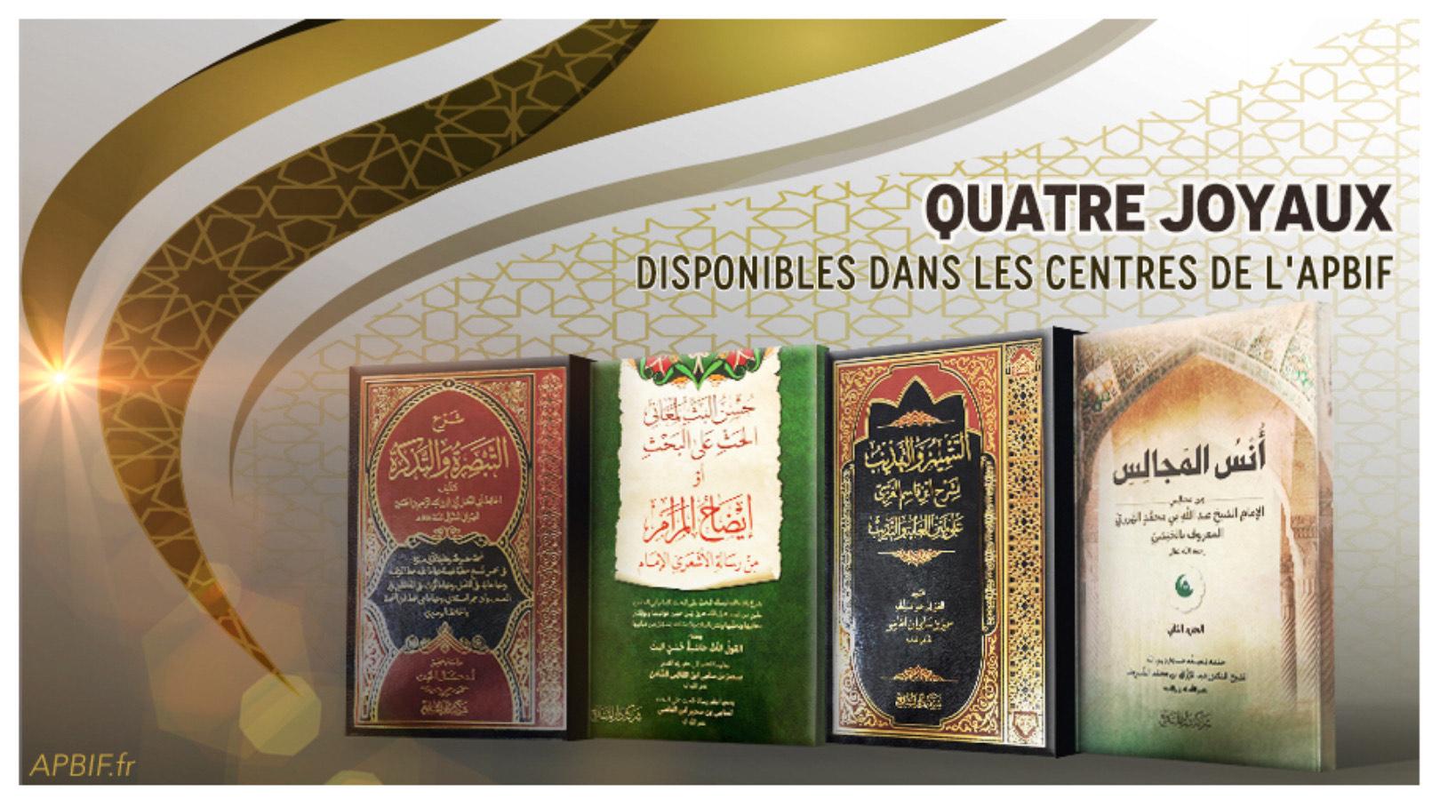 Nouveaux livres disponibles dans les centres de l'APBIF