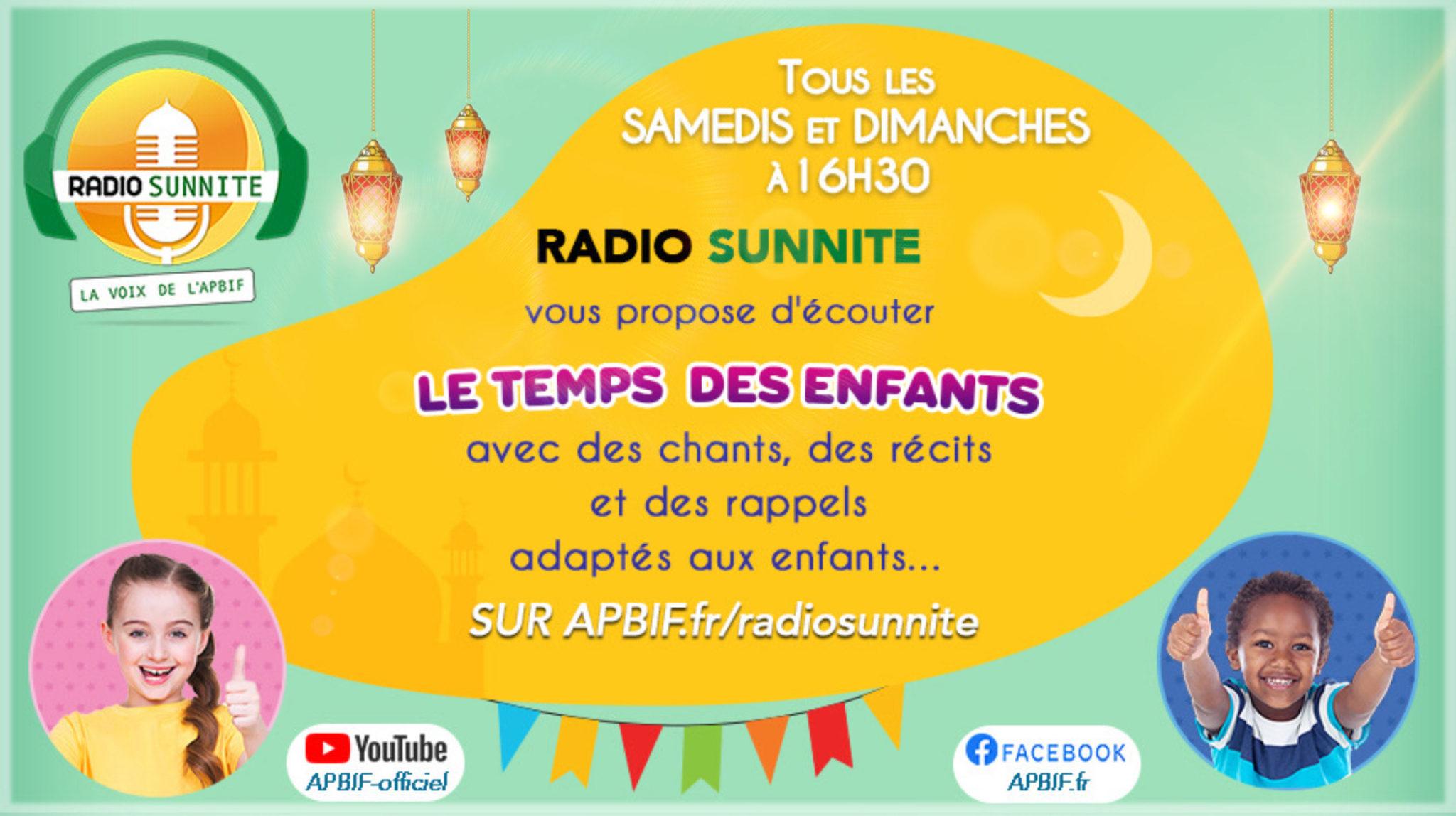 LE TEMPS DES ENFANTS : concours LES JOYAUX DE RAMADAN