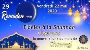 Observation nouvelle lune Chawwal 1441H