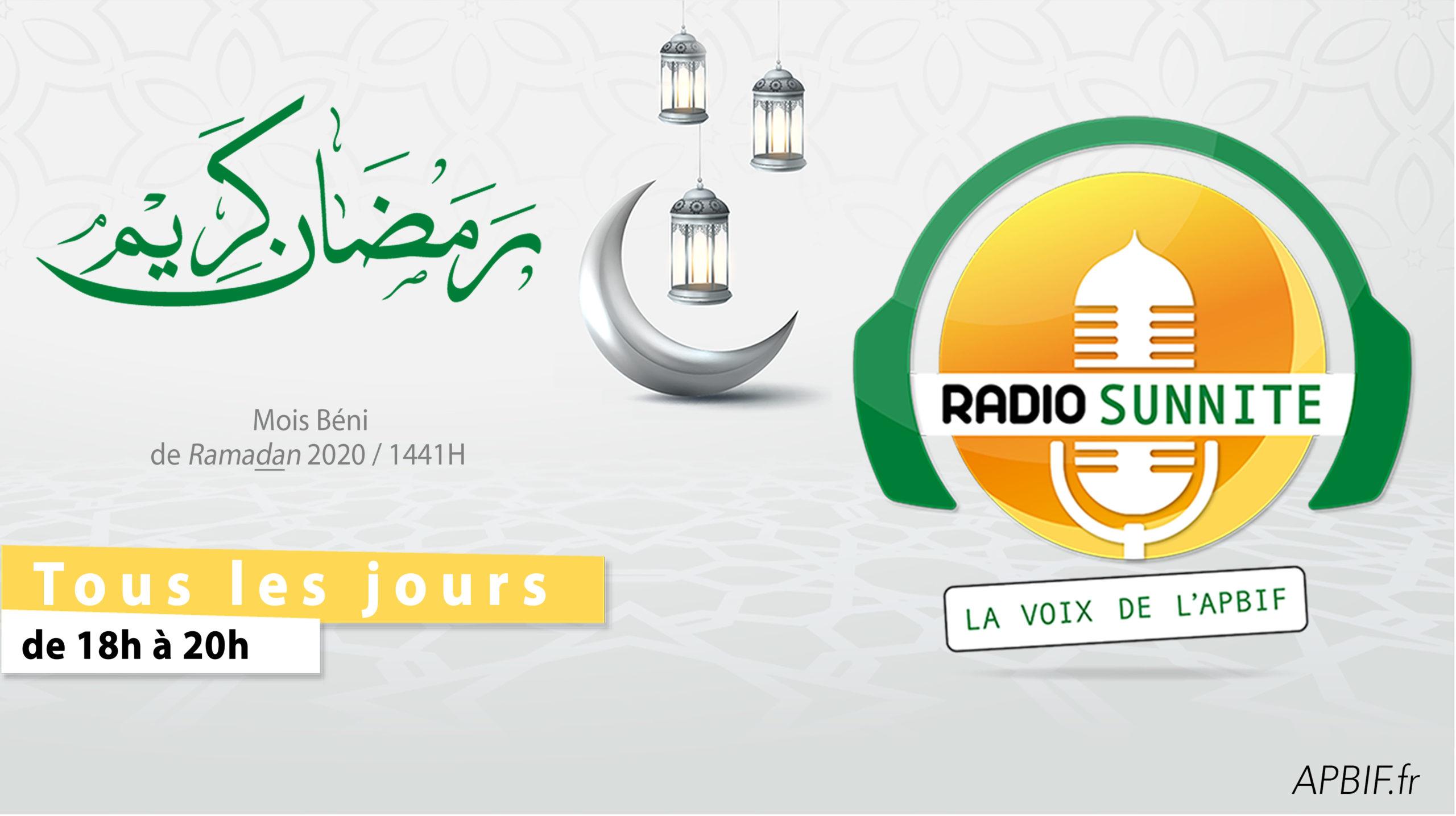 Ecoutez RADIO Sunnite, la voix de l'APBIF