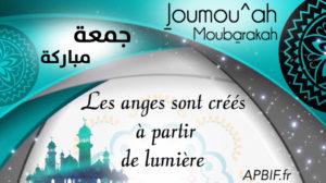Khoutbah n°960 : Les Anges
