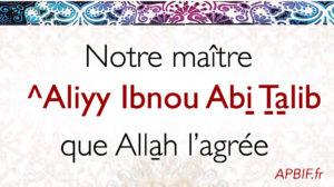Biographie de l'imam Aliyy ibnou Abou Talib