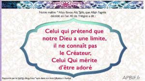 Parole de l'Imam ^Aliyy sur l'exemption de Dieu de la limite