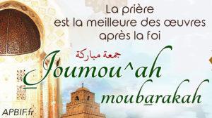 Khoutbah n°1131 : Faire la Prière et la Prière en Assemblée
