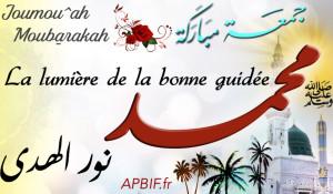 Khoutbah n°932 : Le repentir