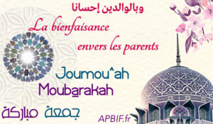 Khoutbah n°941 : La bienveillance