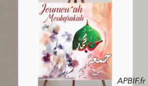 Khoutbah n°949 : Le Prophète Mouhammad