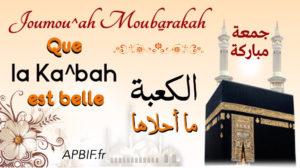 Khoutbah n°937 : Ordonner le bien et interdire le mal