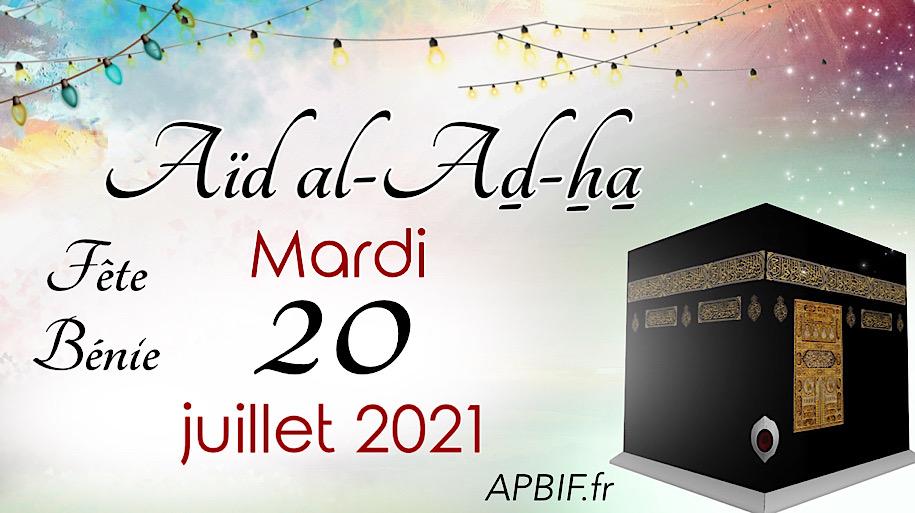 Khoutbah n°1138b : Discours de la fête de Al-Ad-ha bénie