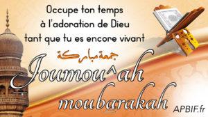 Khoutbah n°1149 : Persévérer sur l'adoration à l'époque des dissensions