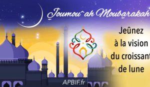 Khoutbah n°972 : Confirmation du début du jeûne de Ramadan