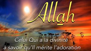 99 noms de Dieu en français
