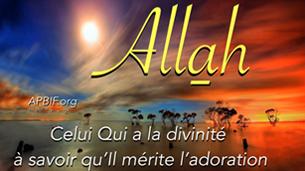 Allah_nom_Dieu_APBIF