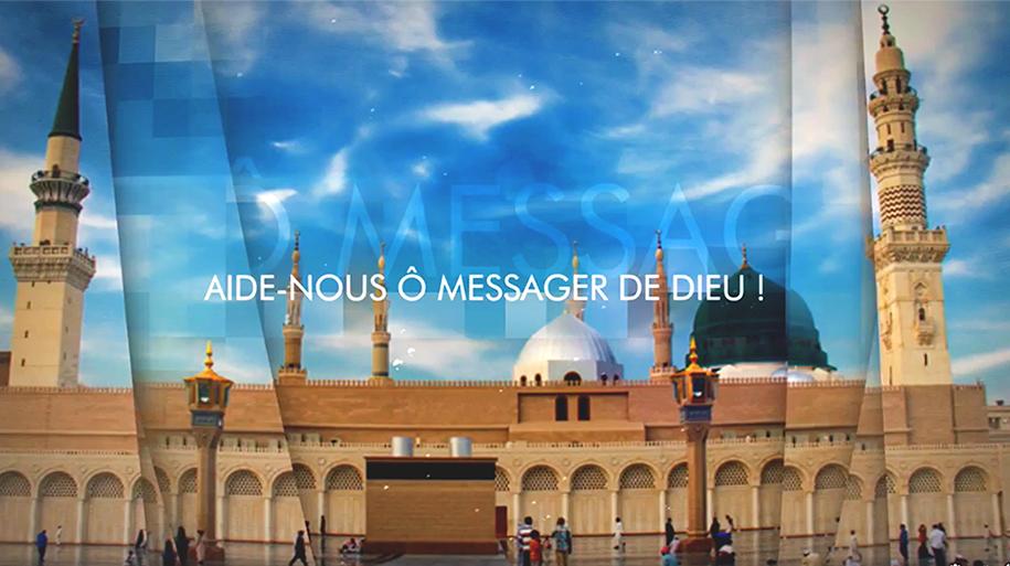 Chant Mawlid 1442 de l'Hégire: Aide-nous, ô Messager de Dieu !