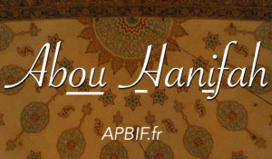 Le décès du grand savant l'Imam Abou Hanifah