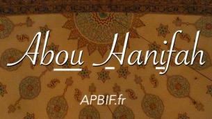 Imam_Abou_hanifa_ABPIF
