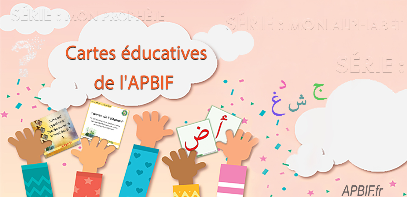 Cartes_éducatives_APBIF_Article 1332X644