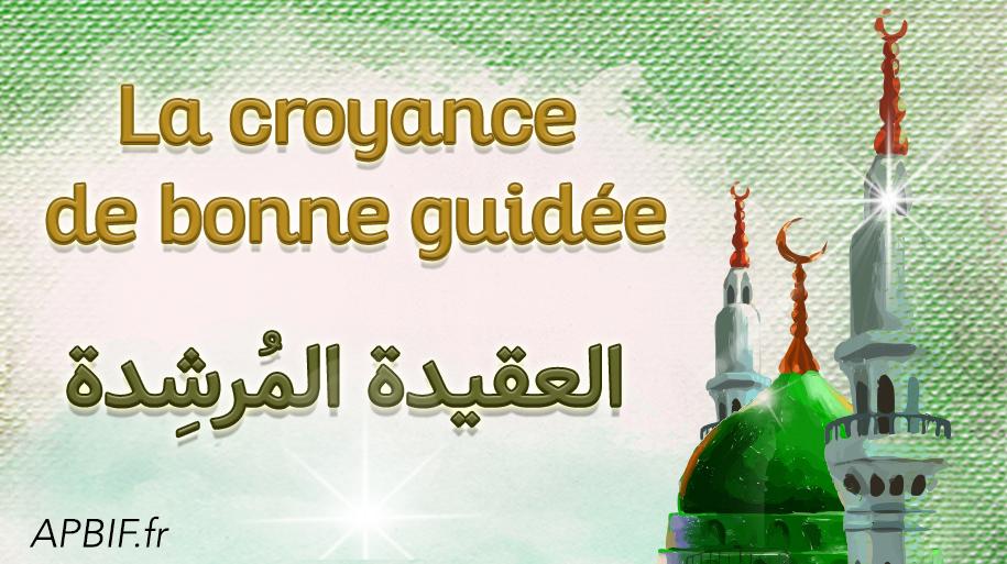 La Croyance enseignée par Ibnou ^Açakir