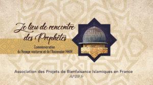 Miracle Al-Isra' wal-Mi^raj | logo APBIF 1441H- 2020