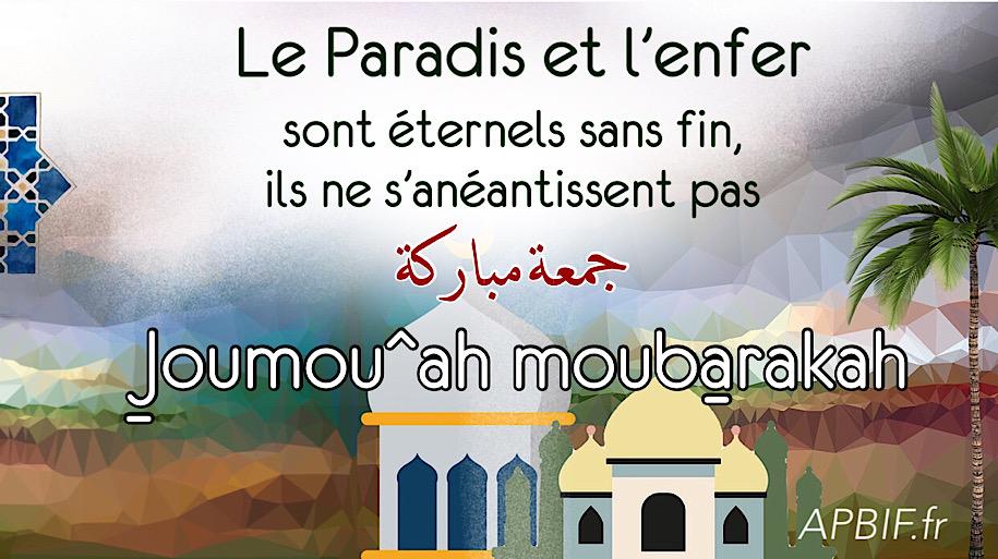 Khoutbah n°1146 : Le Paradis et l'enfer