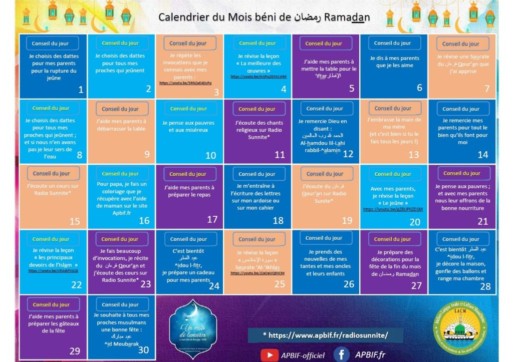 Calendrier Ramadan LACM