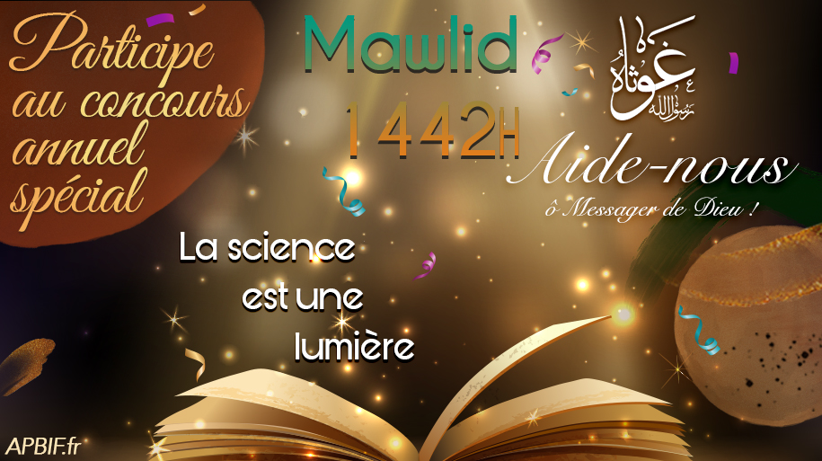 Concours Mawlid 1442H – 2020 : MODALITÉS (Date limite repoussée au 8 novembre)